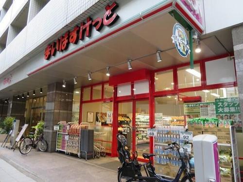 まいばすけっと三軒茶屋駅北口店まで360m。イオングループが展開する都市型食料品スーパーマーケット。新鮮な野菜やおいしいお惣菜があります。