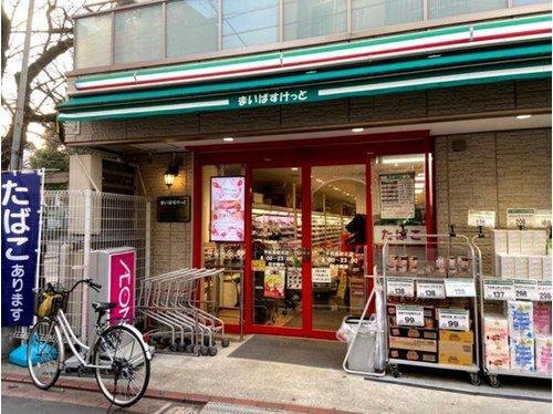 まいばすけっと平和島駅北店まで390m。イオングループが展開する都市型食料品スーパーマーケット。新鮮な野菜やおいしいお惣菜があります。