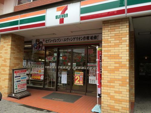 セブンイレブン大田区大森西5丁目店まで145m。いかなる時代にもお店と共にあまねく地域社会の利便性を追求し続け毎日の豊かな暮らしを実現する。