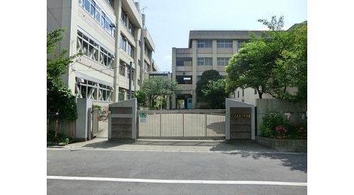 大田区立大森第十中学校まで850m めざす生徒の将来像「社会に貢献しようとする人」