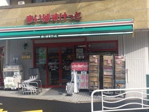 まいばすけっと東陽5丁目店まで160m。「近い、安い、きれい、そしてフレンドリィ」 都市型小型食品スーパーマーケット。