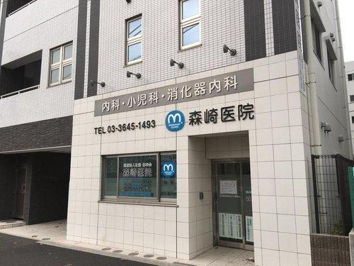 森崎医院まで192m。やさしくていねいな診療をモットーに医療を提供するよう努めております。