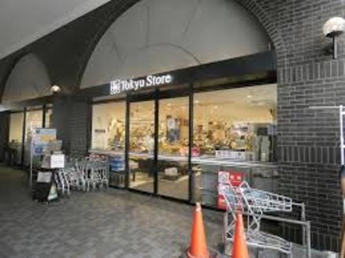 """東急ストア蒲田プラザ店まで260m。ショッピングの便利さを提供するだけではなく、ニーズに合った商品、時代に合った商品をそろえ、「安全と安心」を添えて""""より良い商品を、より安く""""お届けしています。"""