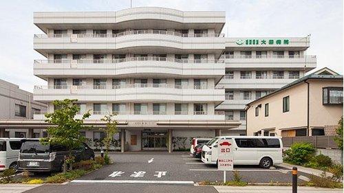 城南福祉医療協会大田病院まで690m。「(1)だれでも安心してかかれる病院(2)心の通いあう、あたたかい病院(3)地域の人々と共に歩む病院」を目指しています。