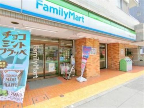 ファミリーマート大田大森中一丁目店まで270m。近くにコンビニがあると重宝しますね。