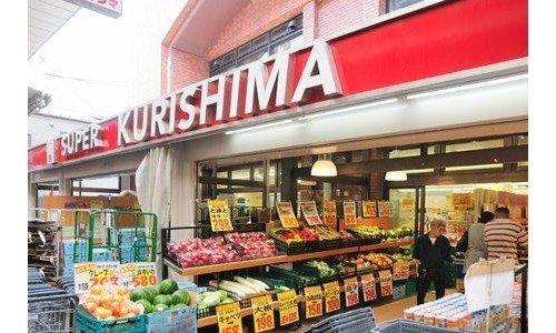 スーパークリシマ佃野店まで291m。スーパークリシマは、皆様のフレッシュネットワーク!新鮮な食材をお届けいたします。