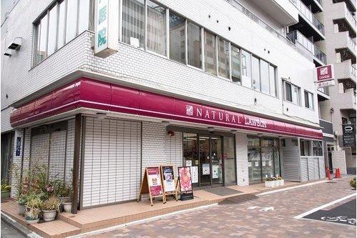 ナチュラルローソン新川二丁目店まで110m。女性を中心に「美しく健康で快適な」ライフスタイルを身近でサポートするお店です。