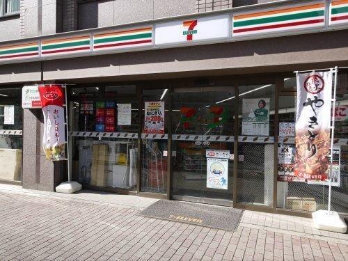 セブンイレブン渋谷本町4丁目店まで149m いかなる時代にもお店と共にあまねく地域社会の利便性を追求し続け毎日の豊かな暮らしを実現する。