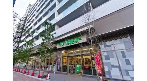 サミットストア渋谷本町店まで134m 平日は、忙しい主婦の味方「出来立て総菜」や「簡単・便利食材」に加え、休日はご家族で楽しめるイベントをご用意しております。