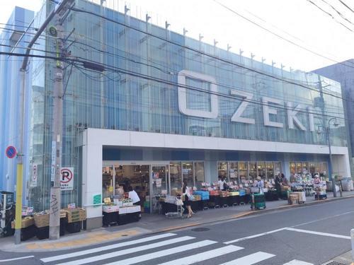 オオゼキ 尾山台店まで1394m。地域に密着した経営で、生鮮食料品、一般食料品、酒類、日用雑貨など選りすぐりの商品を販売しております。