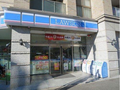 """ローソン西麻布一丁目店まで88m マチの健康ステーション。 """"みんなと暮らすマチ""""を幸せに。"""