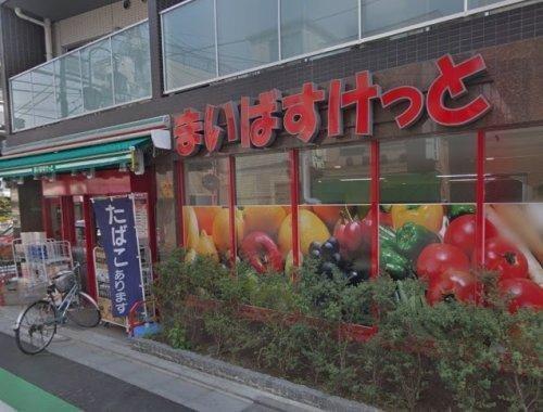 まいばすけっと西麻布店まで581m 「近い、安い、きれい、そしてフレンドリィ」 都市型小型食品スーパーマーケット