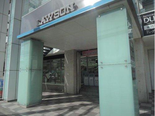 """ローソン六本木三丁目店まで128m。マチの健康ステーション。 """"みんなと暮らすマチ""""を幸せに。"""