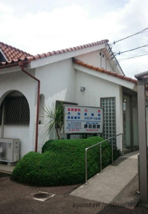 勝田医院 544m