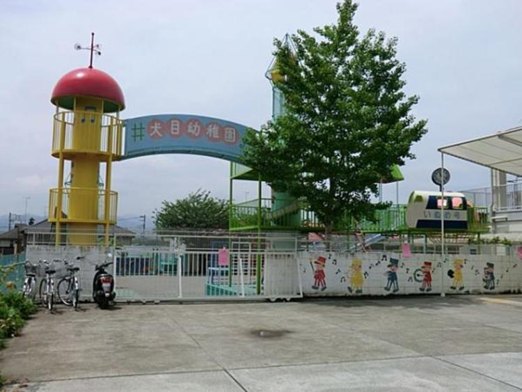 犬目幼稚園 1178m