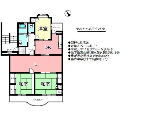 藤森西住宅S棟の画像