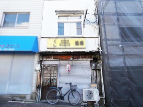 大阪市生野区新今里4丁目の画像