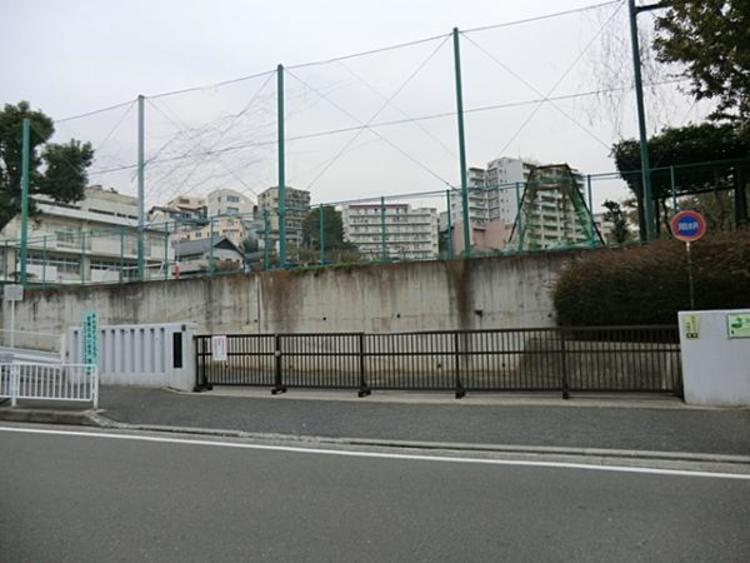横浜市立宮谷小学校 約350m