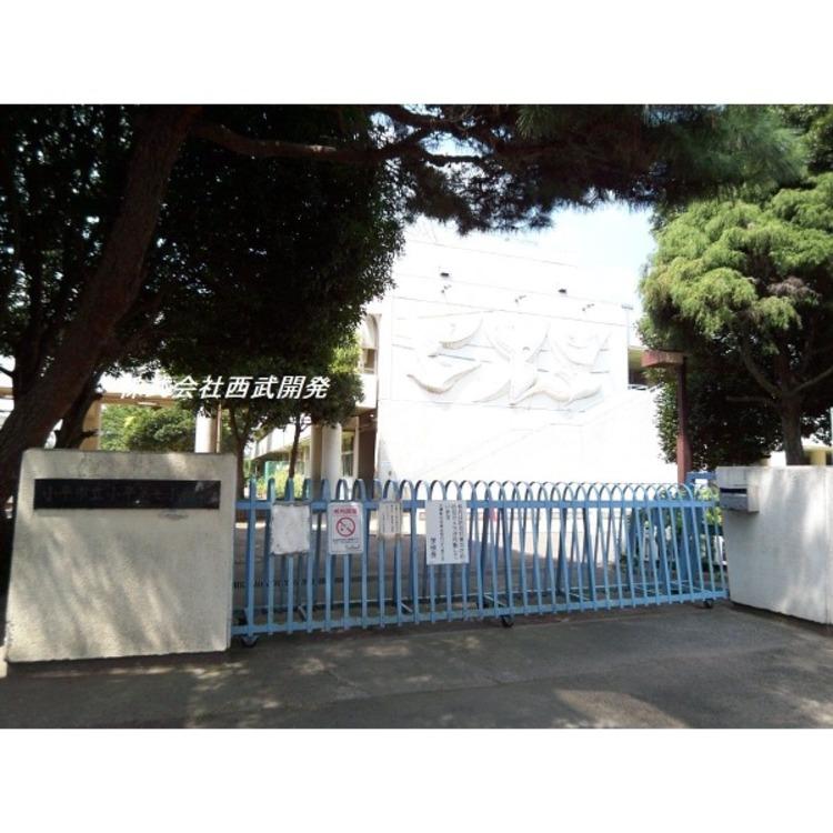 第七小学校(約850m)