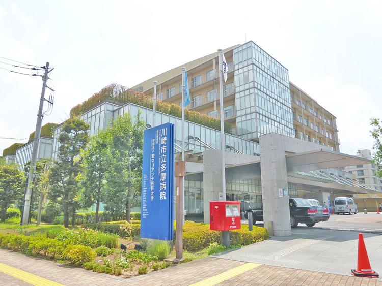 川崎市立多摩病院 距離1100m