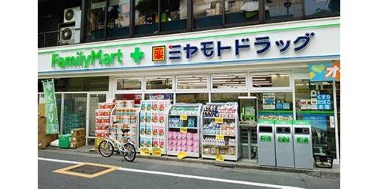 ファミリーマート+ミヤモトドラッグ北千束店まで280m 「あなたと、コンビに、ファミリーマート」 「来るたびに楽しい発見があって、新鮮さにあふれたコンビニ」を目指してます。