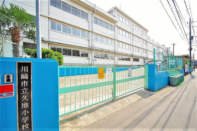 川崎市立久地小学校 距離210m