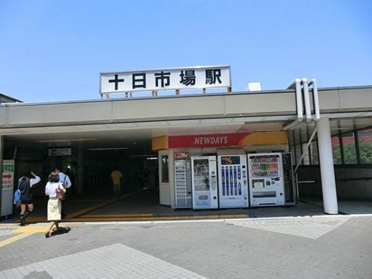 十日市場駅 3200m