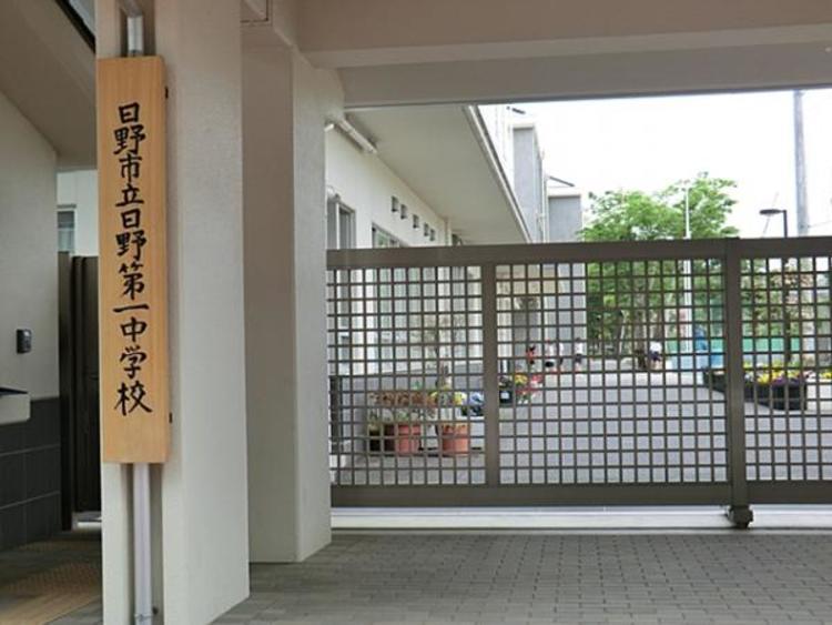 日野第一中学校 642m