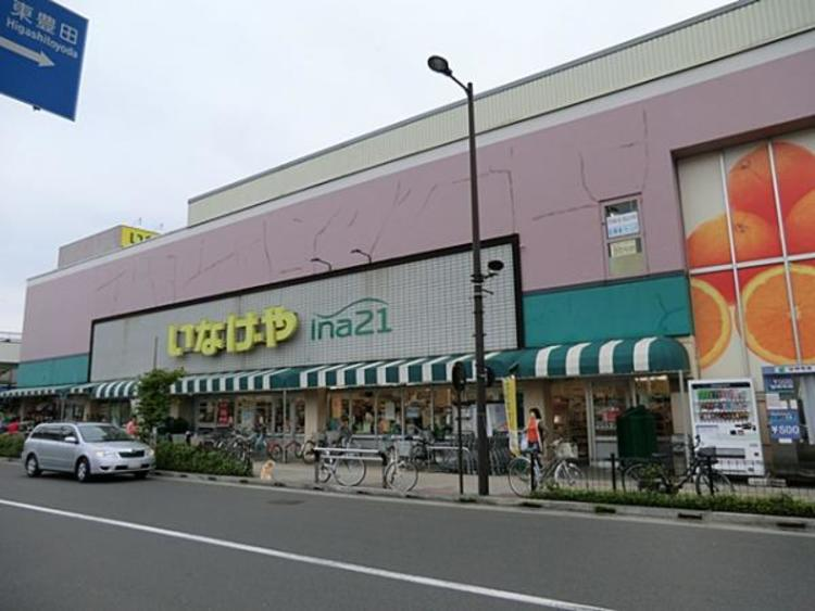 いなげや日野駅前店 555m