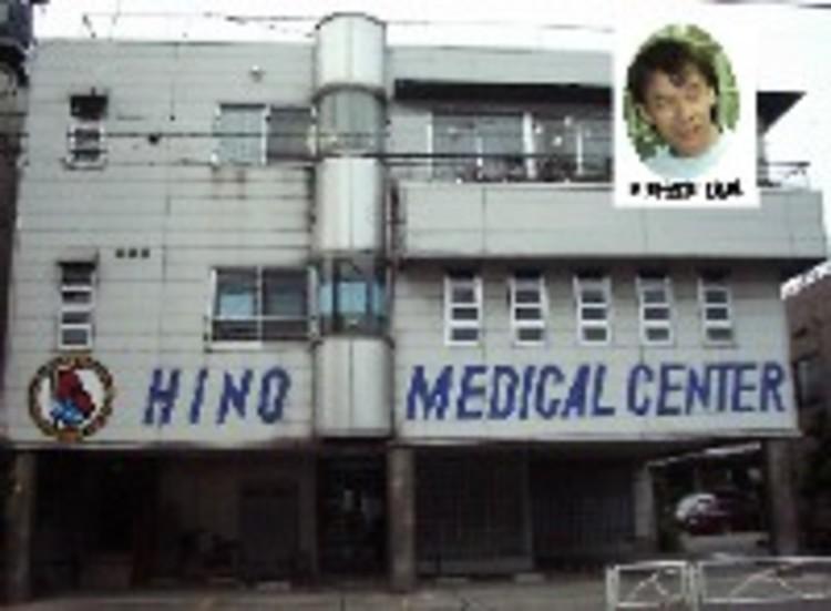 日野医院 728m
