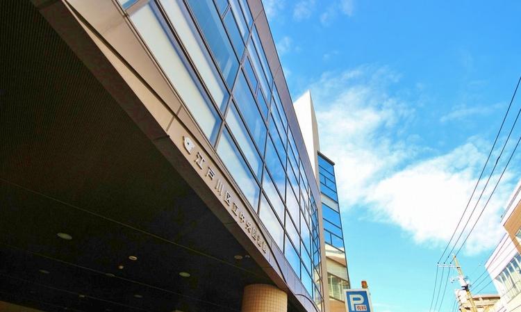江戸川区立 中央図書館 約832m