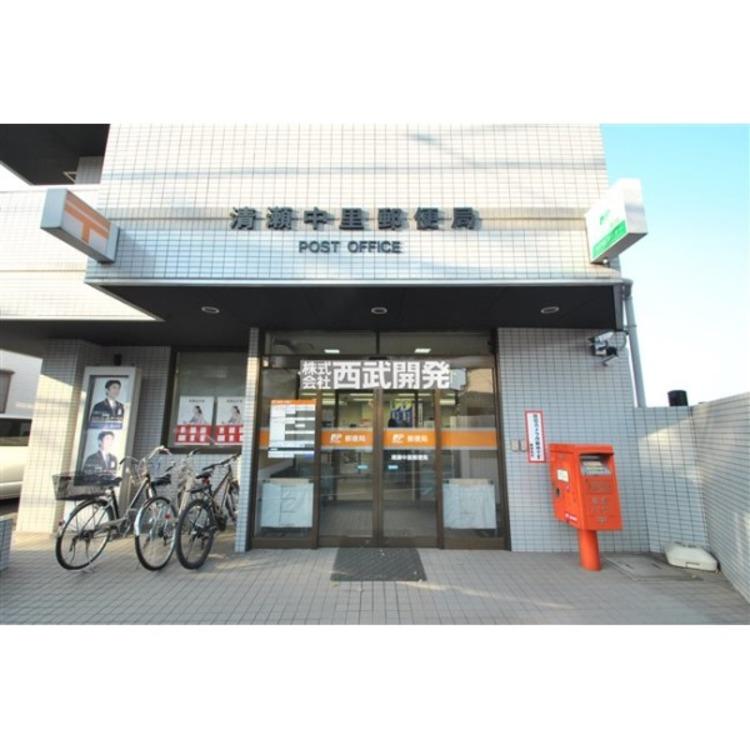 中里郵便局(約570m)