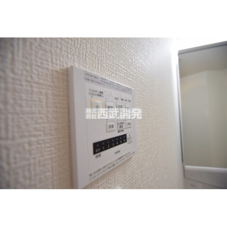 雨の日でも安心の浴室換気乾燥機付き。