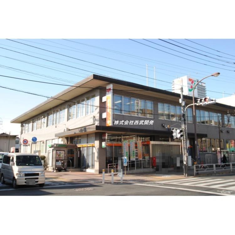 東村山郵便局(約700m)