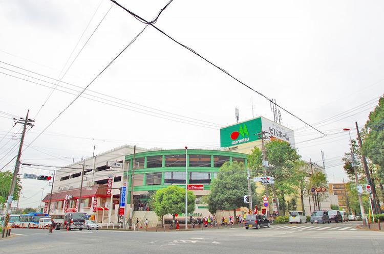 マルエツ 川崎宮前店 ビバホーム川崎宮前店 距離650m