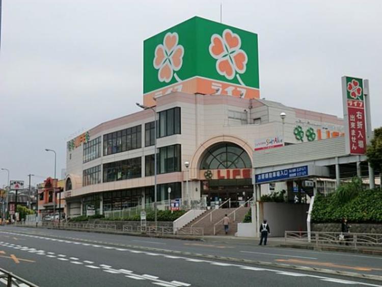 ライフコーポレーション鶴見店 約790m