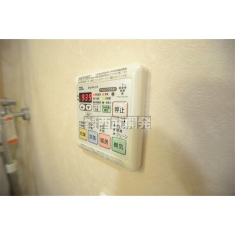 浴室換気乾燥機で雨の日のお洗濯も安心です。暖房機能も備わっています。