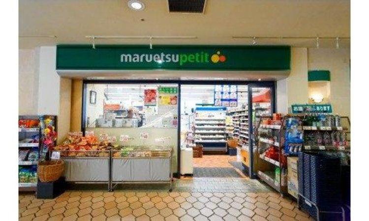 マルエツプチ晴海店まで330m。毎日楽しく便利にお買物をしていただける生鮮食品を中心としたスーパーマーケット。