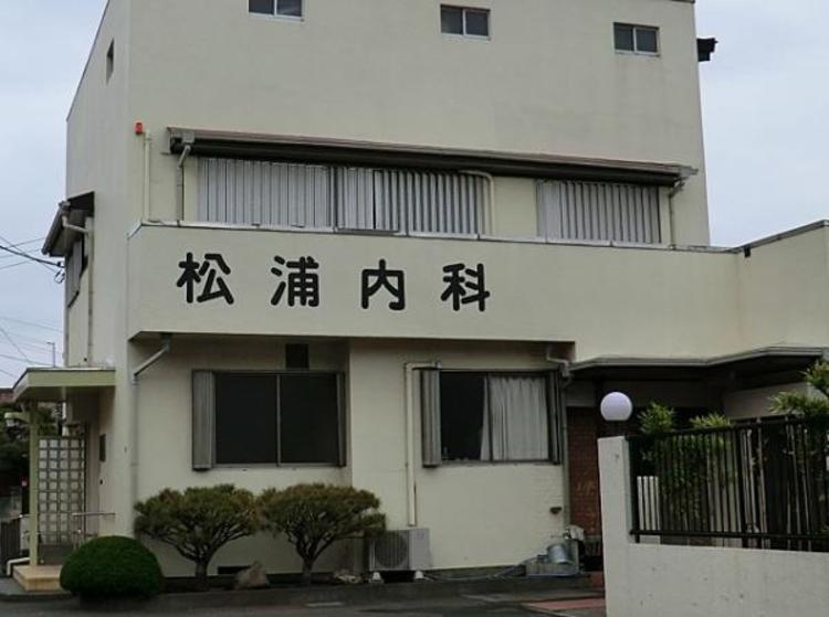 松浦内科医院 1210m