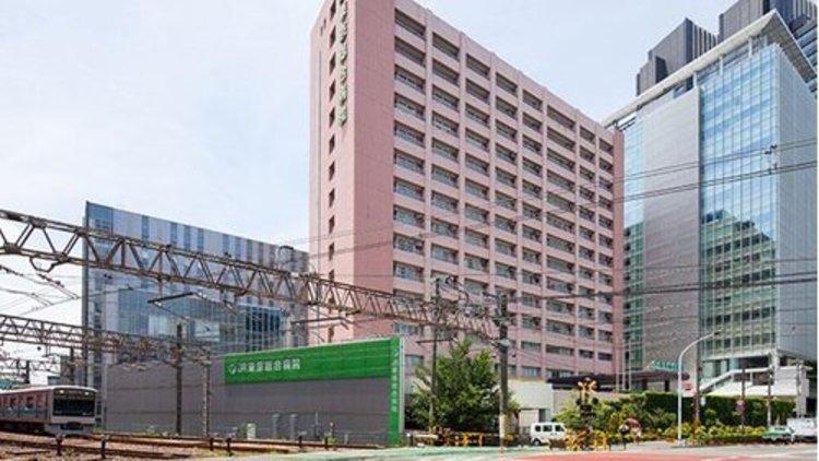 JR東京総合病院まで1840m 私たちは、JR東日本グループの社会貢献・地域貢献のシンボルとして、質の高い医療を通して、安心とやすらぎを提供し、患者さまの信頼に応えます。