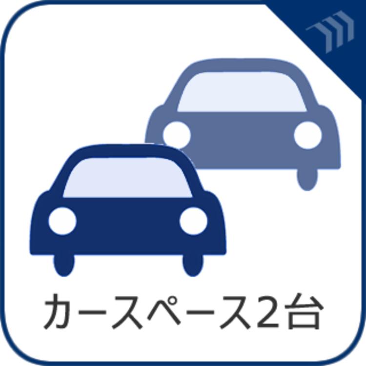【カースペース2台】