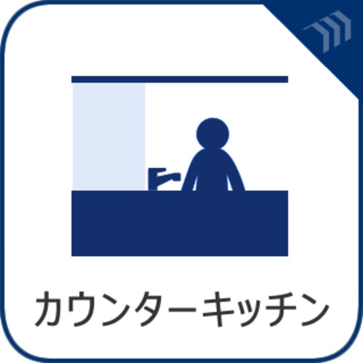 【カウンターキッチン】