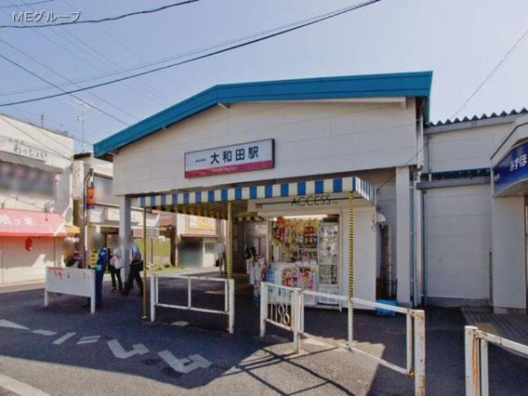 東武鉄道大和田駅960m