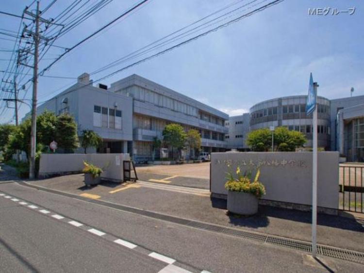 さいたま市立大宮八幡中学校1030m