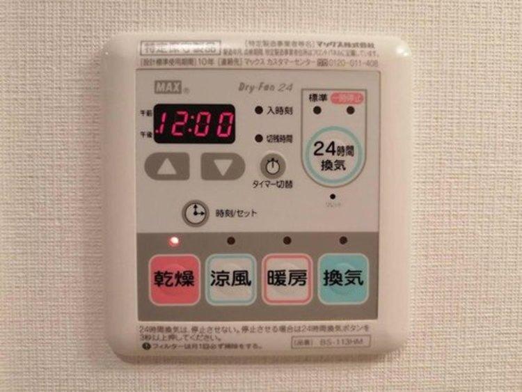 温風で洗濯物を乾燥させる、雨の日に便利な設備。浴室を換気してカビ発生を防ぎ、掃除の手間を減らせます。