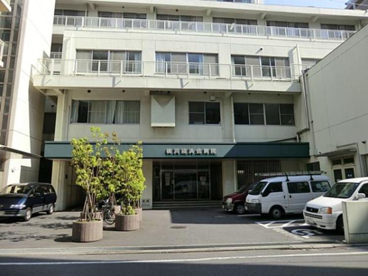 横浜掖済会病院 約380m