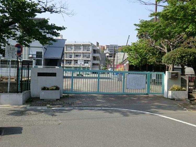 横浜市立六浦小学校 約1470m