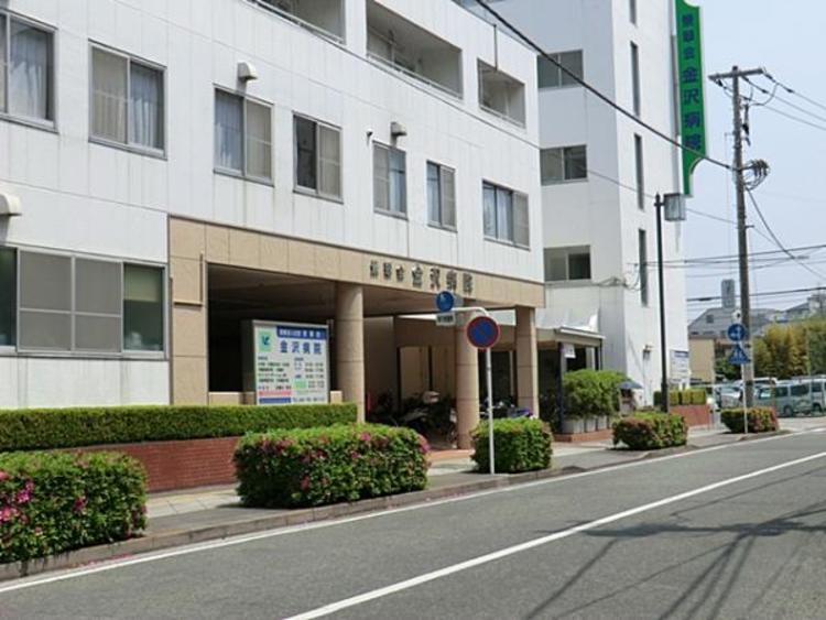 金沢病院 約1100m