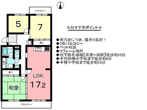 タウン千代田橋7号棟の画像