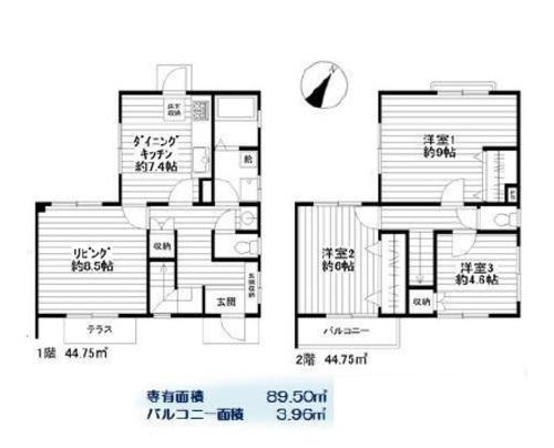 タウンハウス永山第5の画像